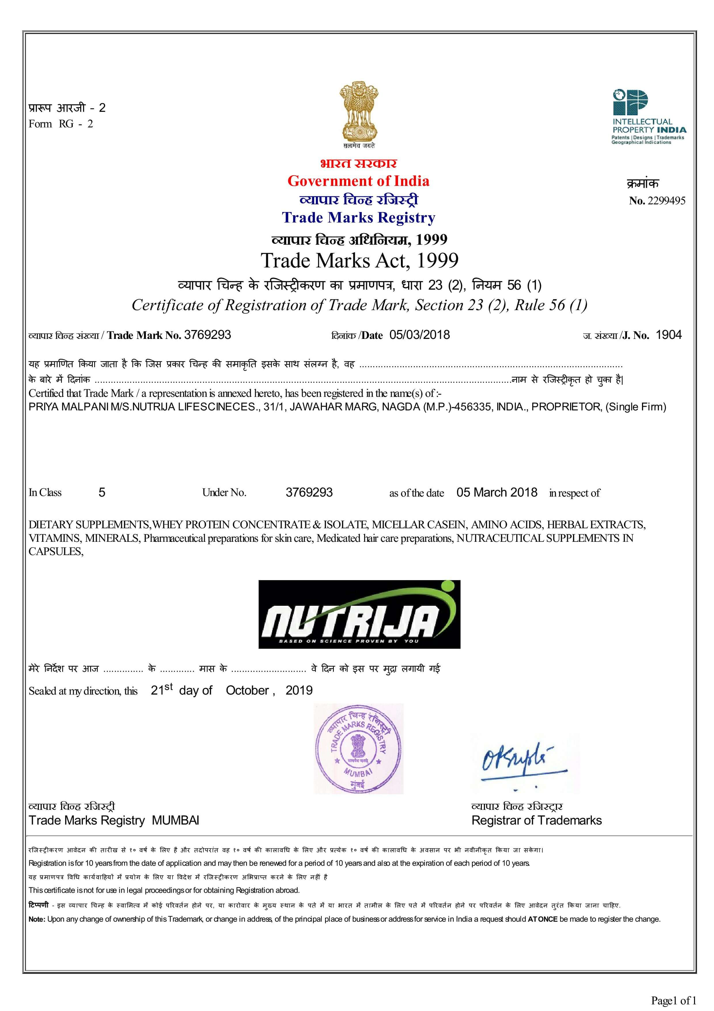 Trade Mark Brand Certificate NUTRIJA LIFESCIENCES